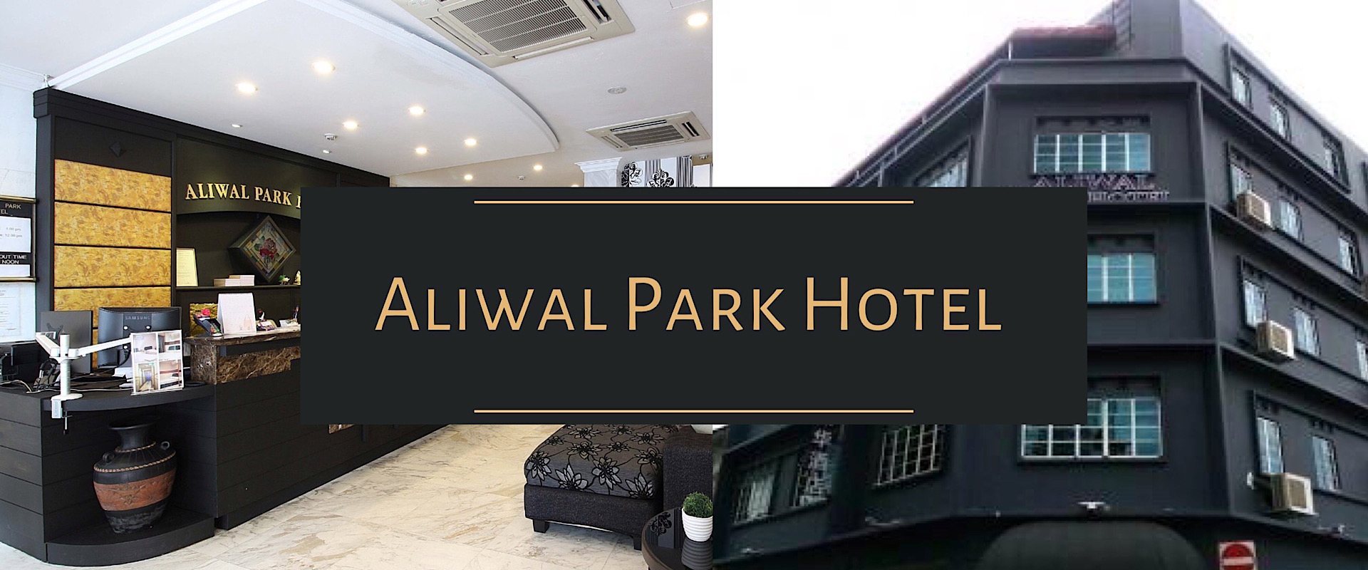 about-aliwal-park-hotel