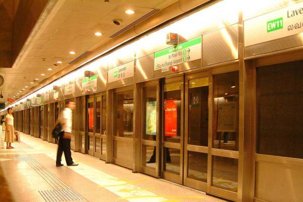 Lavender MRT Station
